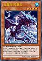 云魔物-风暴龙13474291