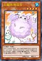 云魔物-卷层云43318266