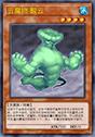 云魔物-酸云17810268