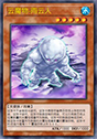 云魔物-雨云人20003527