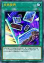未来视界(环境卡)87902575